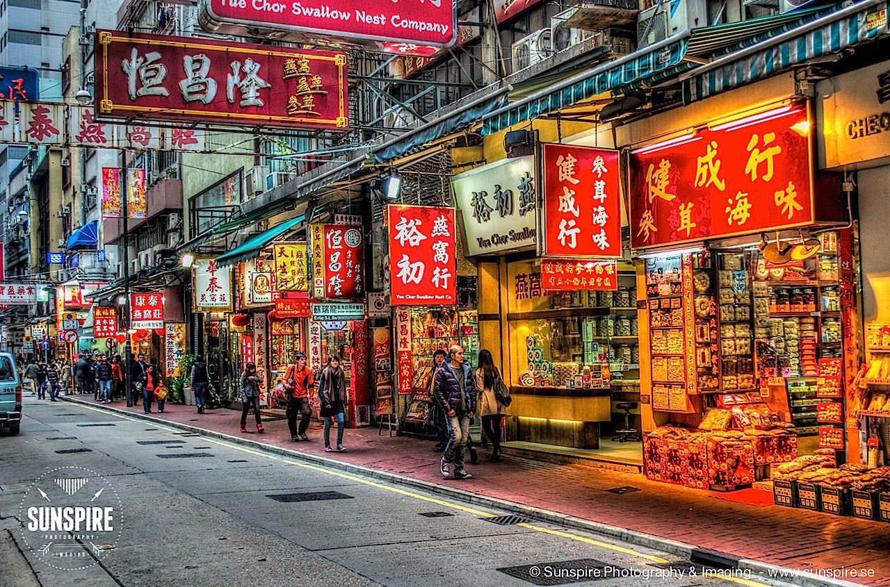 Wing Lok street, Sheung Wan, Hong Kong