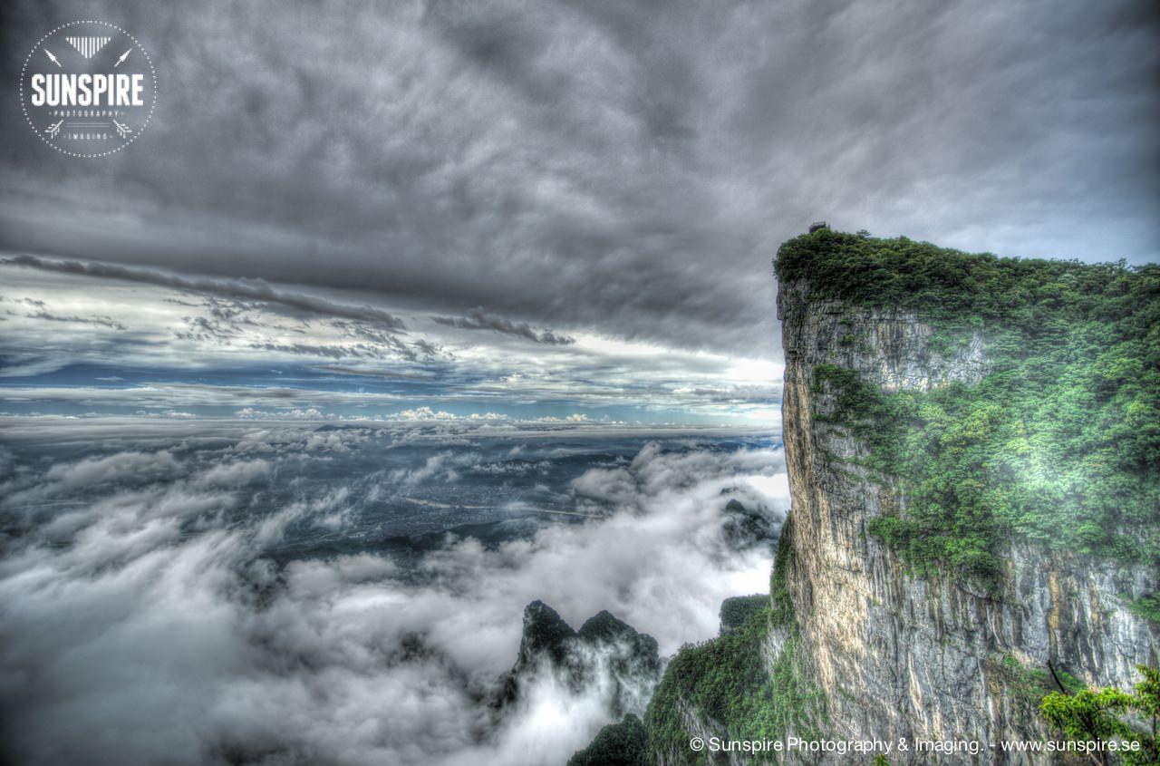 Yu Hu peak, Tianmen mountain