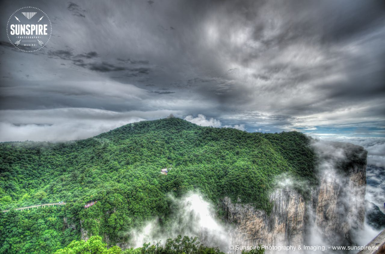 Peak of Tianmen Mountain seen from Yu Hu peak