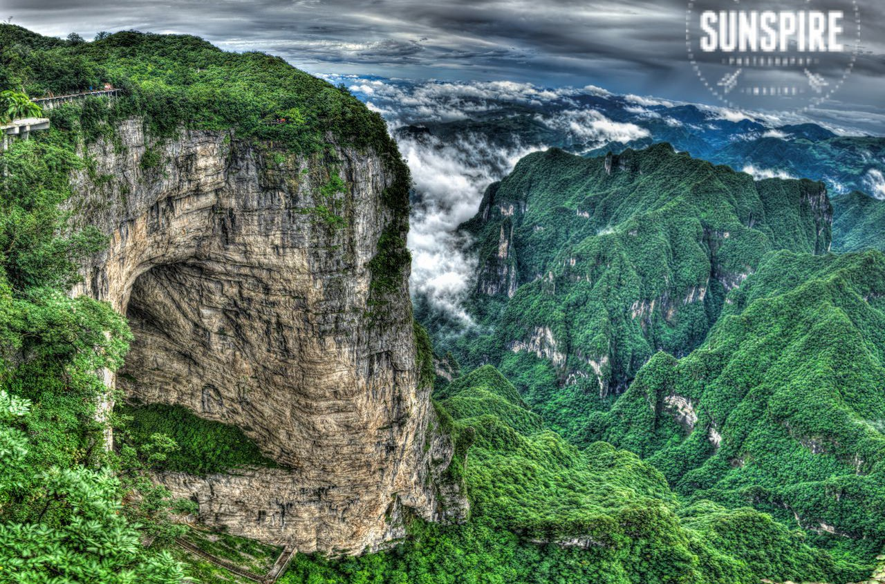 Tianmen cave from the opposite side...