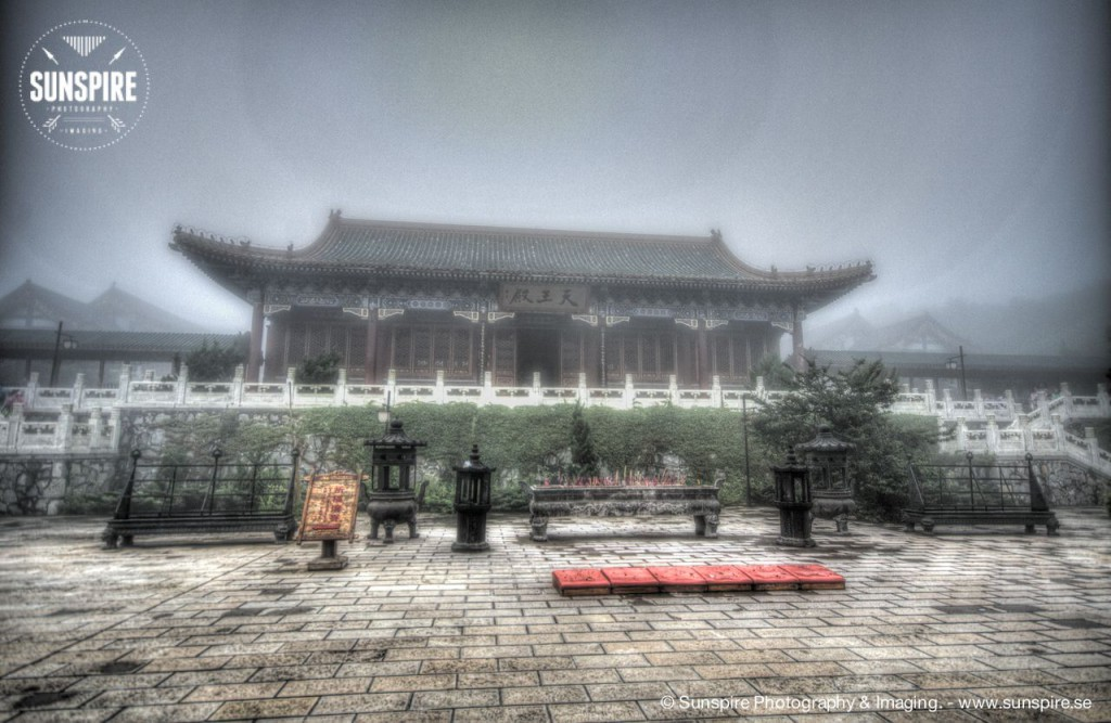 Garden at Tianmenshan Mountain Temple