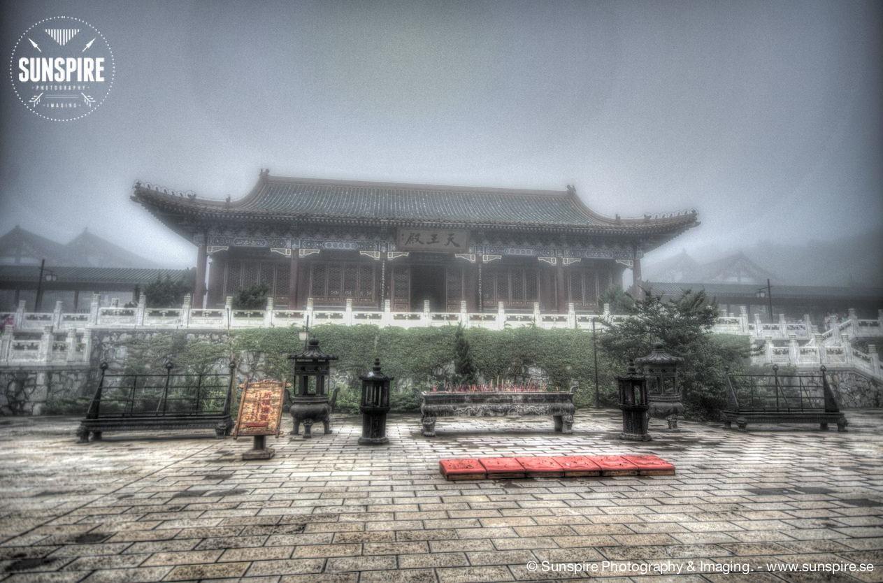 Garden at Tianmenshan Mountain Temple