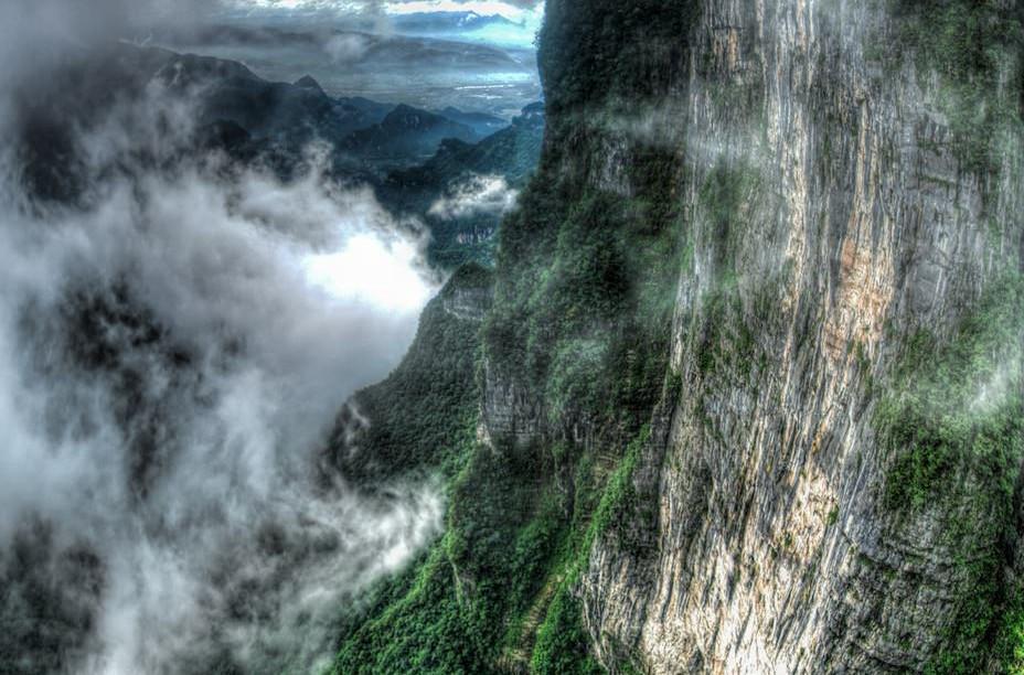 Dragon Head Rock, Tianmen Mountain