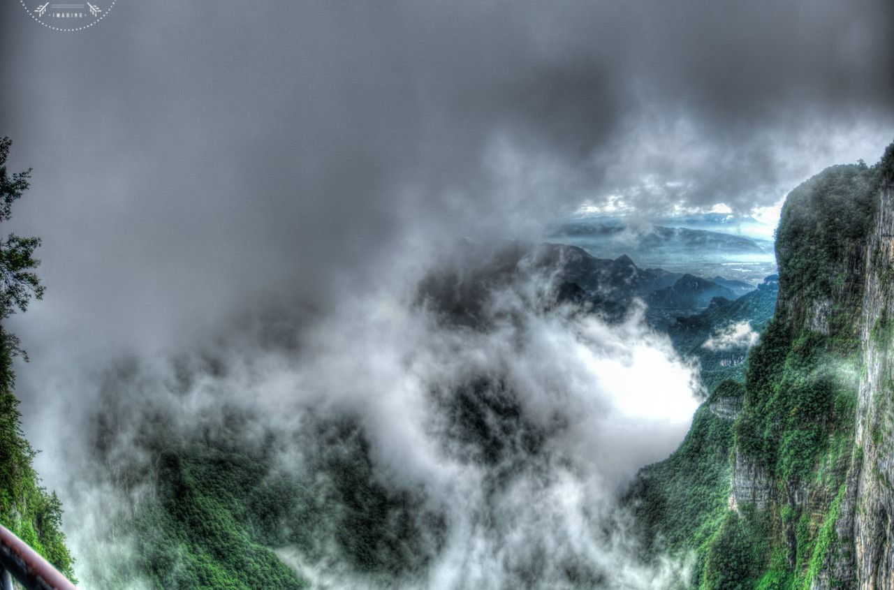 Quigu valley, Tianmen Mountain