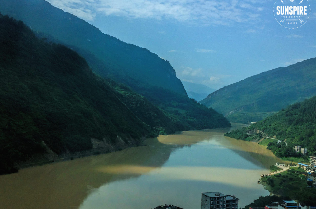 Landscape on the way to Chonqing